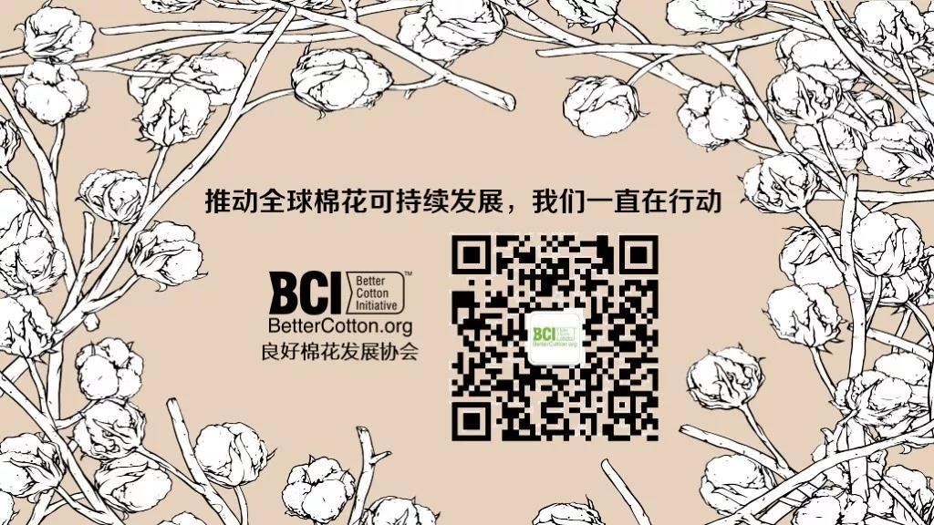 2019年BCI棉田考察&沙龙 | 走进棉农生活