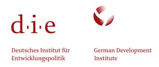 德国发展研究院